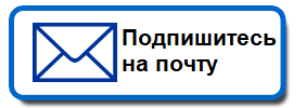 Join mailing list RU
